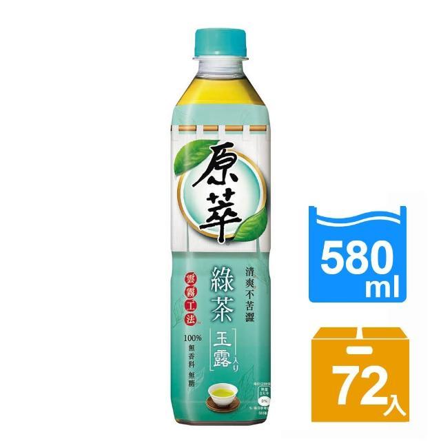 【原萃】綠茶玉露580mlX3箱組(共72入)