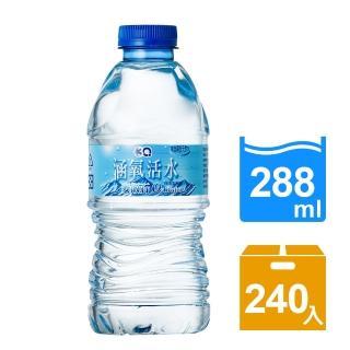 【3Q】涵氧活水288ccX10箱(共240入)
