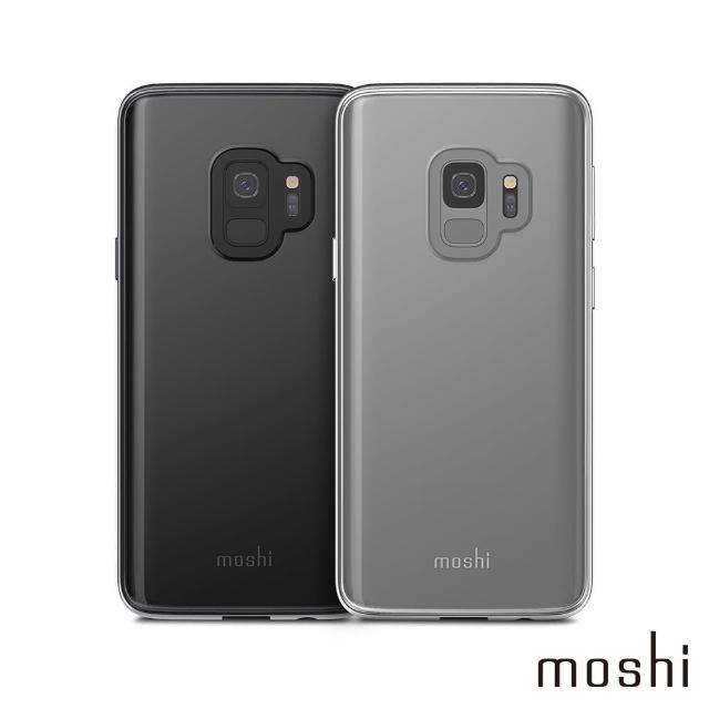 【moshi】Vitro for Galaxy S9 超薄透亮保護背殼