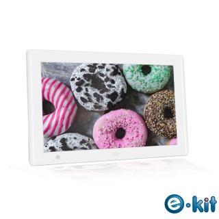 【e-Kit 逸奇】10吋人體感應數位相框電子相冊-白色款(DF-S10-W)