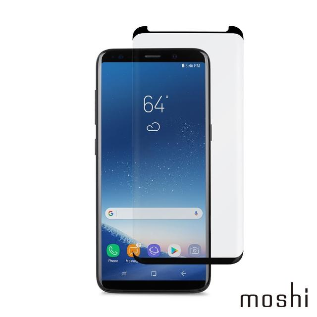 【moshi】IonGlass for Galaxy S9+ 強化玻璃螢幕保護貼