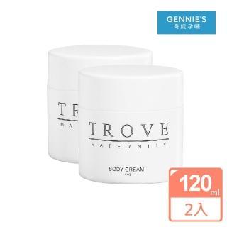 【Gennies 奇妮】2瓶組*TROVE孕美芙潤澤乳霜120ml(GU40)