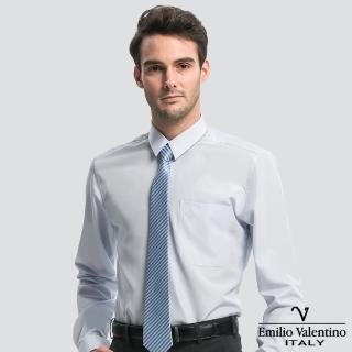 【Emilio Valentino 范倫提諾】修身長袖襯衫(藍)