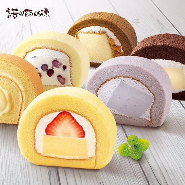 【諾貝爾】招牌奶凍捲系列(任選2件)