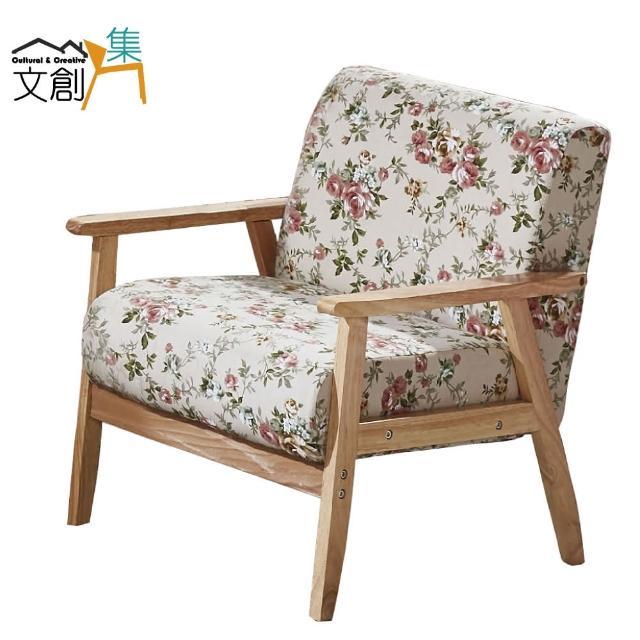 【文創集】普羅爾  時尚亞麻布實木單人座沙發椅(1人座)