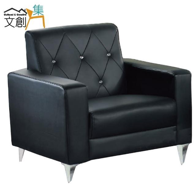 【文創集】梅華亞 時尚水鑽皮革單人座沙發椅(1人座)