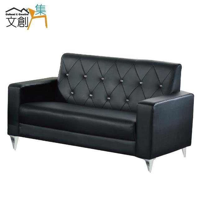 【文創集】梅華亞 時尚水鑽皮革二人座沙發椅(2人座)