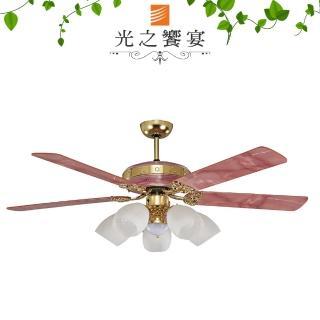 【光之饗宴】52吋 楓葉/手拉式/5+1燈G.S/櫻花紅(MIT 台灣製造)