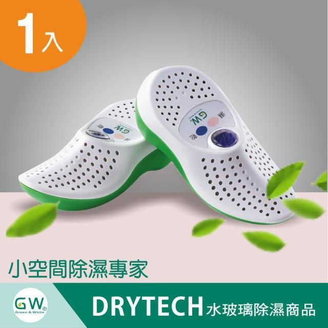 【烘鞋機】GW水玻璃 E-150