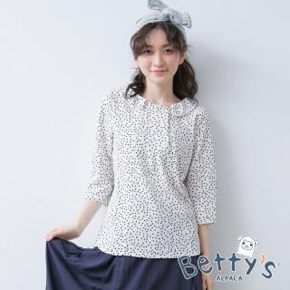 【betty's 貝蒂思】荷葉領滿版圓點上衣(白色)