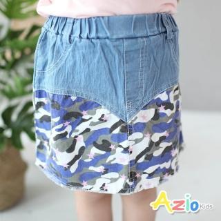 ~Azio Kids 美國派~短裙 星星迷彩拼接口袋褲裙 藍