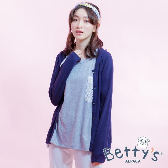 【betty's 貝蒂思】開扣車線口袋連帽小外套(深藍)