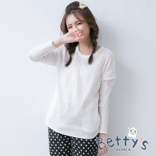 【betty's 貝蒂思】圓領點綴釦長袖雪紡衫(白色)