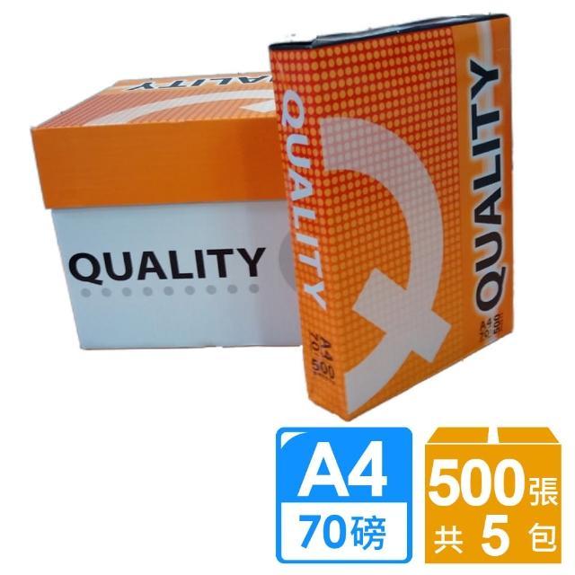 【Quality Orange】高白影印紙(70磅 A4 *5包)