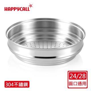 【韓國HAPPYCALL】304不鏽鋼蒸籠(24/28cm圓口通用)