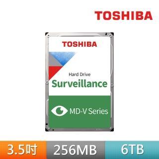 【TOSHIBA】AV影音監控硬碟  6TB 3.5吋 SATAIII 7200轉硬碟 三年保固(MD06ACA600V)