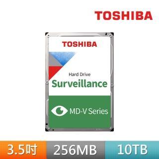【TOSHIBA】AV影音監控硬碟 10TB 3.5吋 SATAIII 7200轉硬碟 三年保固(MD06ACA10TV)