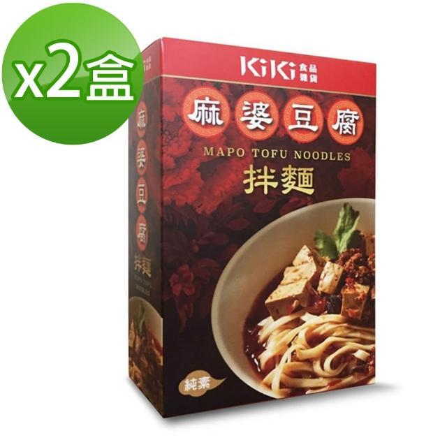 【KiKi食品雜鋪】麻婆豆腐拌麵(麻婆豆腐包320g+麵條80g/包)x2盒/組