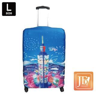 【LittleChili】行李箱套JB2(台北煙火 L)