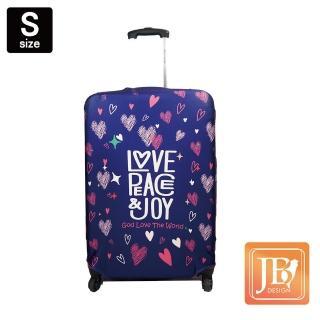 【LittleChili】行李箱套JB3(Love the world -S)