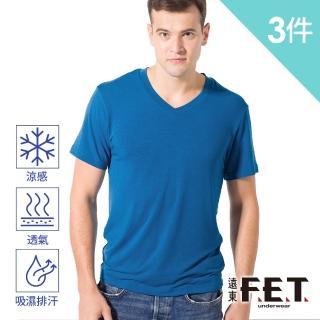【遠東FET】男款短袖3C彈力涼爽衣3件組(多色任選)