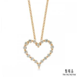 【點睛品】Loving Hearts 30分玫瑰金優雅心形鑽石項鍊