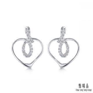 【點睛品】Loving Hearts 20分永恆之心鉑金鑽石耳環
