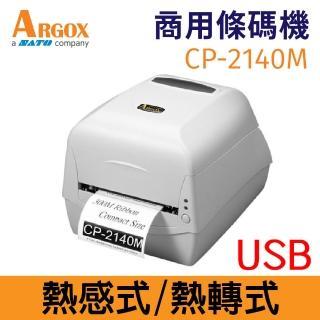 【Argox 立象】CP-2140 兩用 列印機/條碼機/印表機