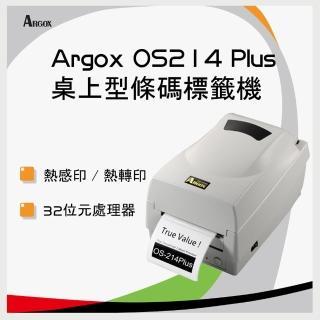 【Argox 立象】OS-214 plus 兩用列印機/條碼機/印表機