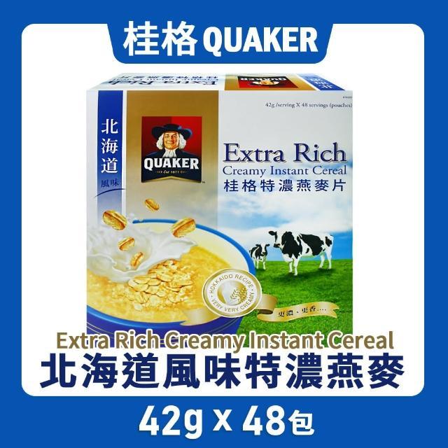 【QUAKER 桂格】北海道風味特濃燕麥片(42g x 48包)