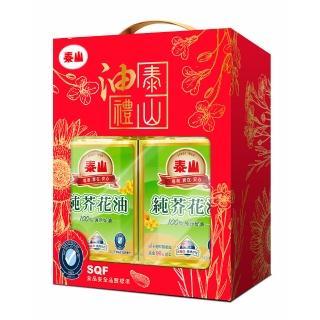 【泰山】純芥花油禮盒(2公升/兩入)