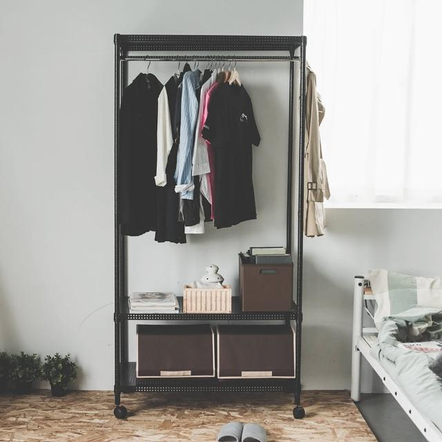 【樂活主義】鐵力士沖孔單桿層架衣櫥-附輪款 90X45X180/收納架/置物架(二色可選)