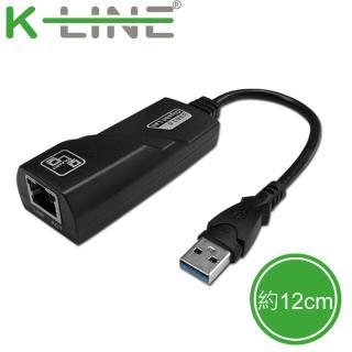 【k-Line】USB3.0 to RJ45千兆高速網卡(黑)