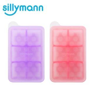 【韓國sillymann】100%鉑金矽膠副食品分裝盒(6格)
