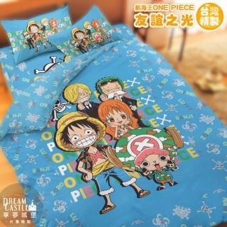 【享夢城堡】精梳棉雙人加大床包薄被套四件式組(航海王ONE PIECE 友誼之光-藍)