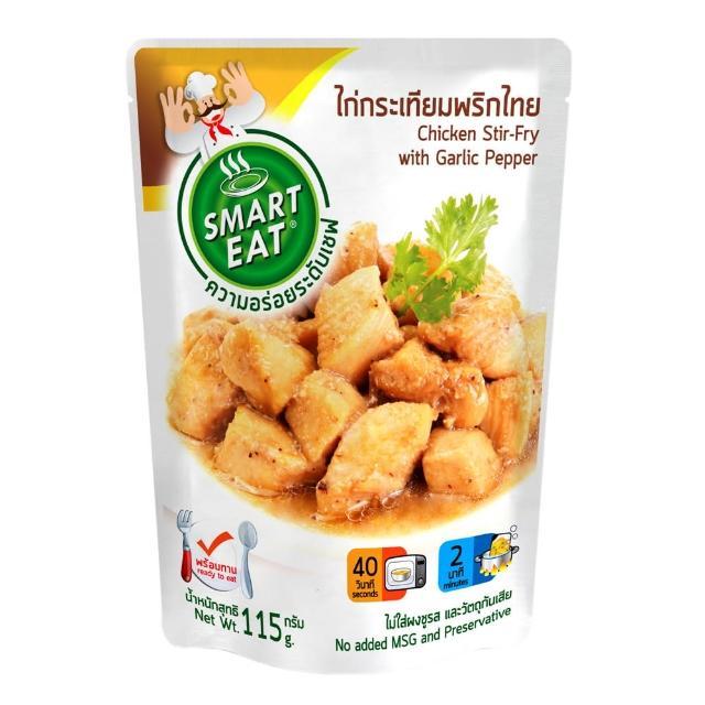 【Smart Eat】黑胡椒大蒜打拋雞肉即食包(115g)