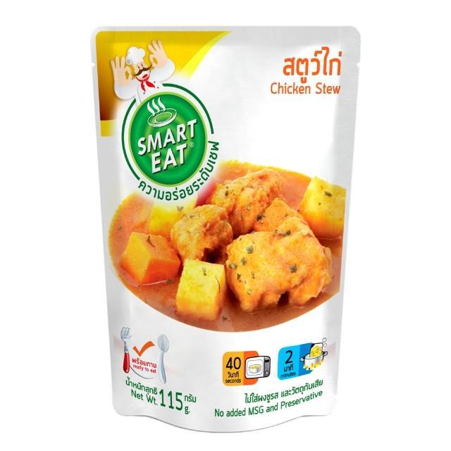 【Smart Eat】泰式燉雞即食包(115g)