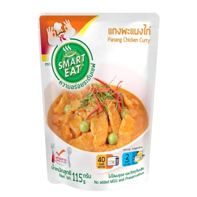 【Smart Eat】帕能咖哩雞即食包(115g)