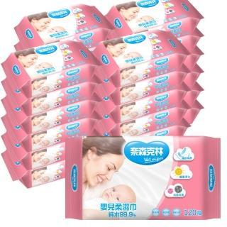 【奈森克林】純水柔濕巾 2箱超值購(120抽x24包+90抽x12包)
