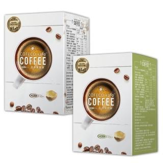 【COFFCO】防彈綠咖啡/黑咖啡 全系列1盒(口味任選)