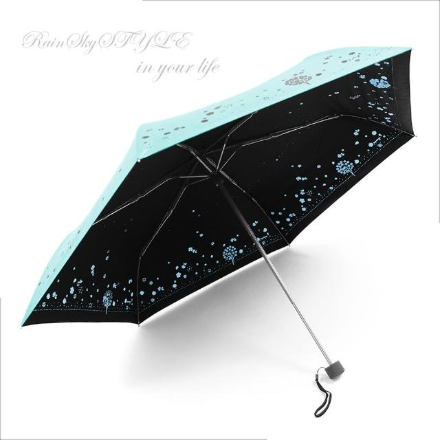 【RainBow】四季花卉雙絲印 輕量晴雨傘-防UV傘防曬傘降溫傘手開傘折傘(晴空藍)