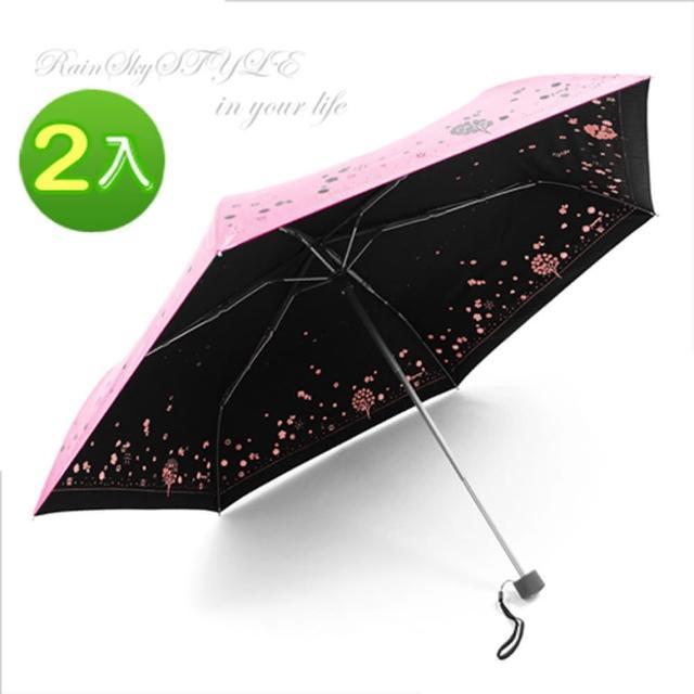 【RainBow】四季花卉雙絲印 輕量晴雨傘-防UV傘防曬傘降溫傘手開傘折傘(二入組)