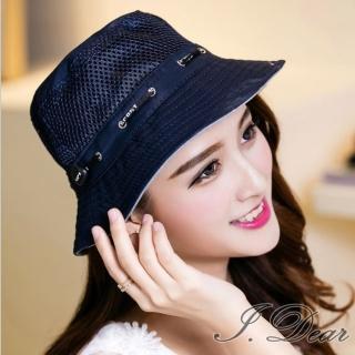 【I.Dear】日本透氣網眼帽頂字母編繩遮陽漁夫帽盆帽(6色)