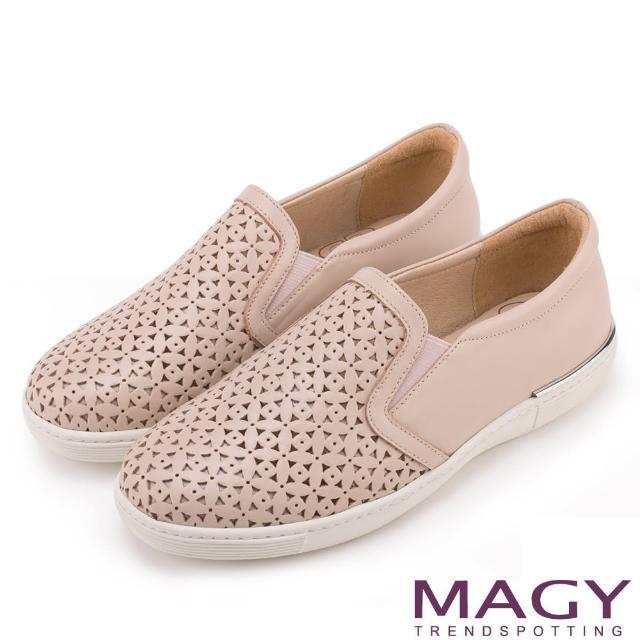 【MAGY】輕甜休閒時尚 素面造型洞洞牛皮平底鞋(粉紅)