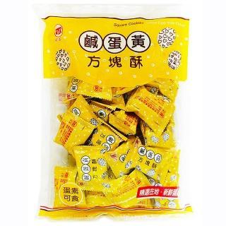 【莊家】鹹蛋黃方塊酥230g