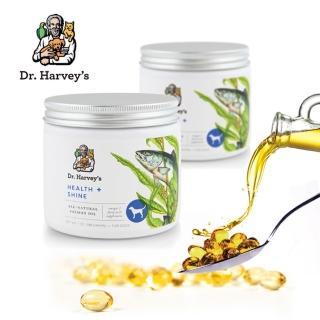 【Dr.Harvey 哈維博士】犬用健康閃亮黃金膠囊 90顆裝(100%純天然深海鮭魚油)