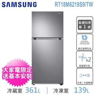 【獨家送吸塵器+回函送★SAMSUNG 三星】500L一級能效變頻雙門冰箱(RT18M6219S9)
