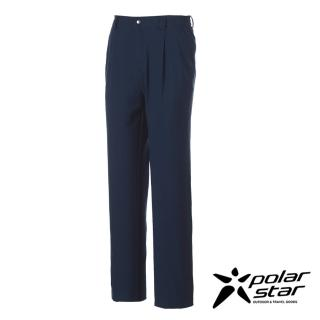 ~PolarStar 桃源戶外~PolarStar 排汗快乾打褶長褲 男~深藍~ P173