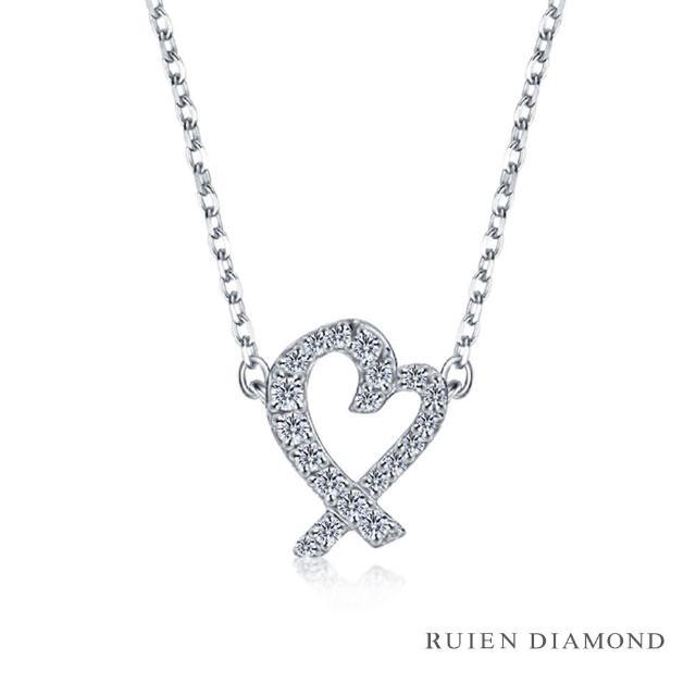【RUIEN DIAMOND 瑞恩鑽石】輕珠寶系列 6分 鑽石(14K白金 鑽石項鍊)