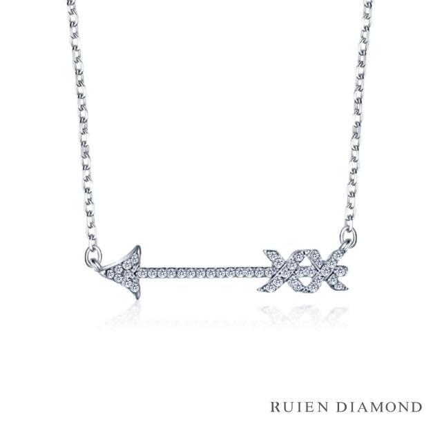 【RUIEN DIAMOND 瑞恩鑽石】輕珠寶系列 8分 鑽石(14K白金 鑽石項鍊)